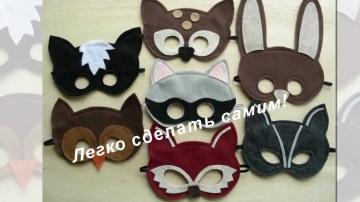 Карнавальные новогодние маски своими руками из фетра