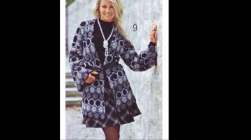Модное вязание  Аристократичные кардиганы