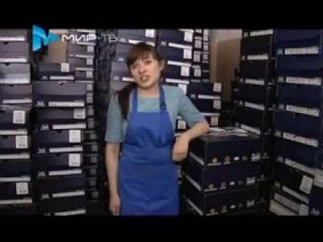 Изготовление обуви на фабрике