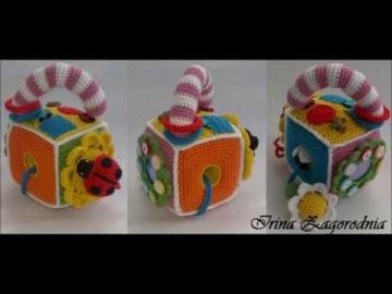 Развивающий кубик своими руками -вязание крючком.Вязаная игрушка для детей